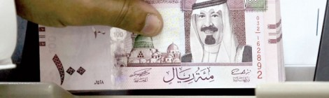 saudi sovereign wealth